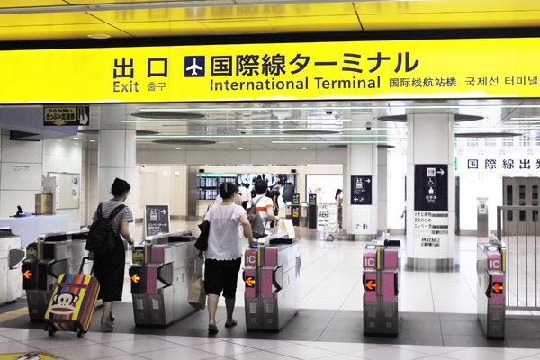 羽田空港で外貨両替する方法