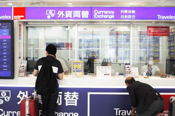 成田空港で外貨両替