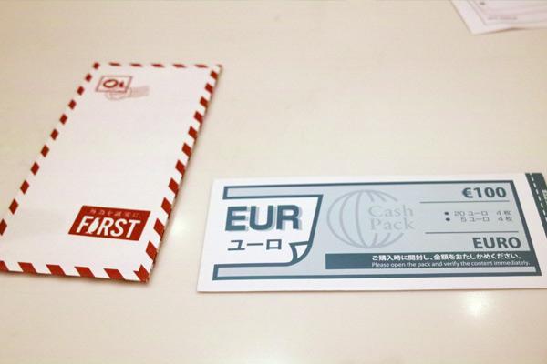 マネパの外貨受け取りサービスで受け取った100ユーロ