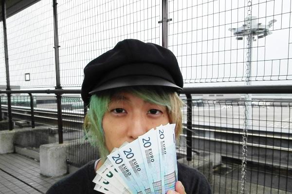 成田空港でお得にユーロに両替した男