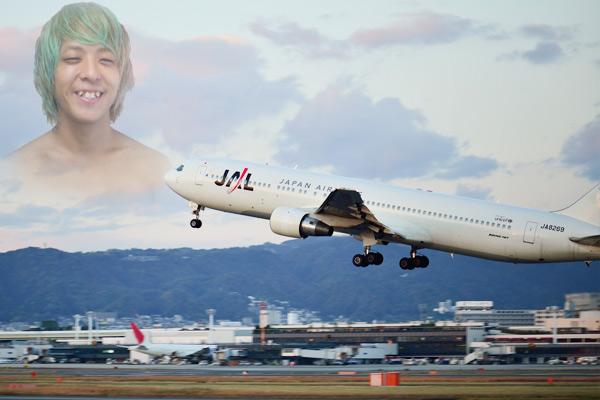 飛行機で韓国に行こう