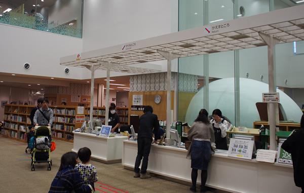 中原図書館