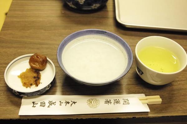 成田山の断食修行のお粥