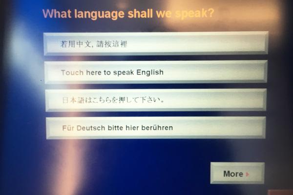 CitiBankのATMは日本語に対応している!
