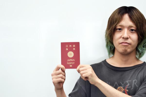 パスポート再発行