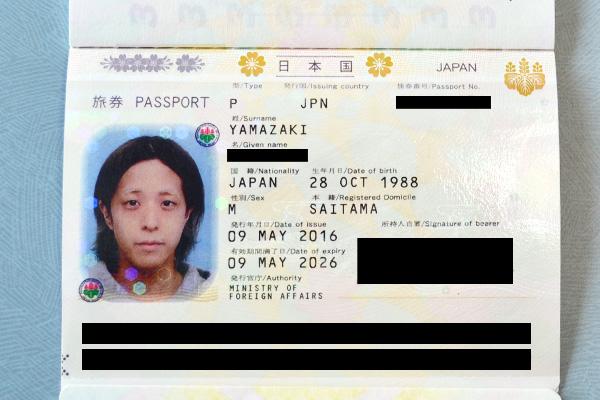 パスポートの発行にかかる期間