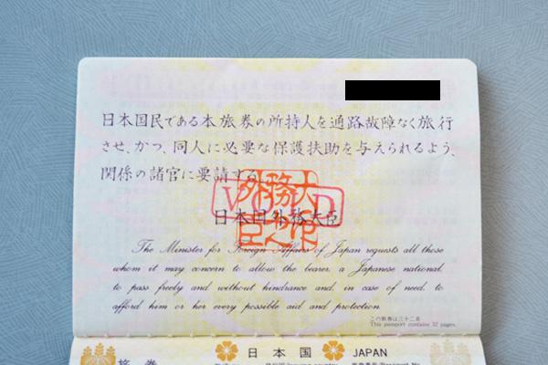 期限切れのパスポート