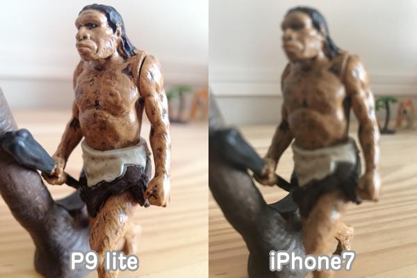 P9 liteとiPhone7カメラ比較5