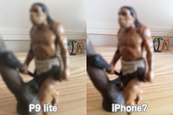 P9 liteとiPhone7カメラ比較6
