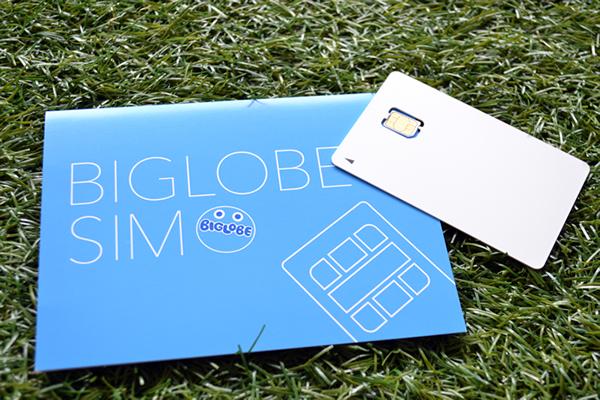 BIGLOBEモバイルのSIMカード