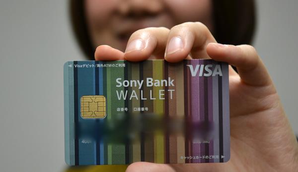 Sony Bank Walletをかかげる中島なかじ