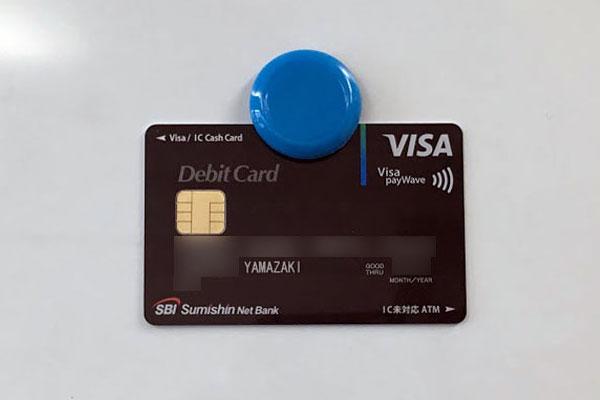 SBIネット銀行のデビットカード