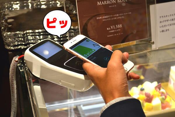 アップルペイは渋谷ヒカリエで使える