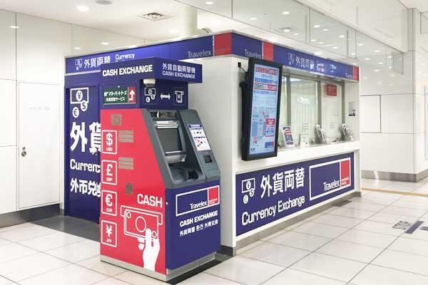 羽田空港の両替店
