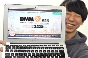DMM光を勧める松本慎平