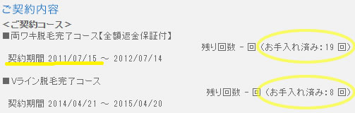 中島なかじは2011~2017年くらいまで通ってました