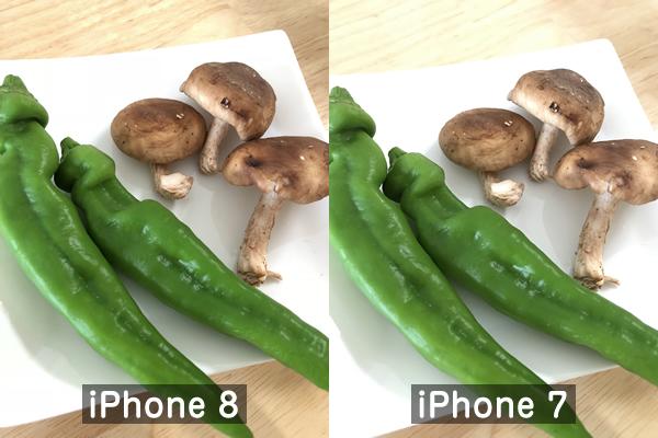 iPhone8とiPhone7の写真比較(野菜)