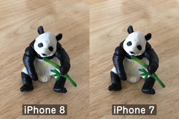 iPhone8とiPhone7の写真比較(パンダ)