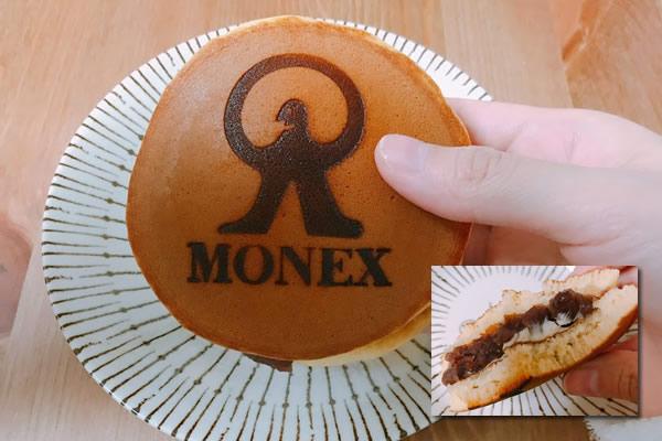 マネックス証券のどら焼きはバター入り