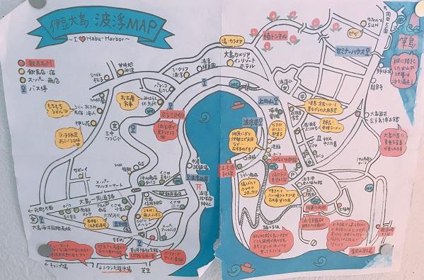 波浮港のマップ
