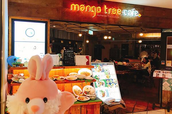 恵比寿アトレのマンゴーツリーカフェ