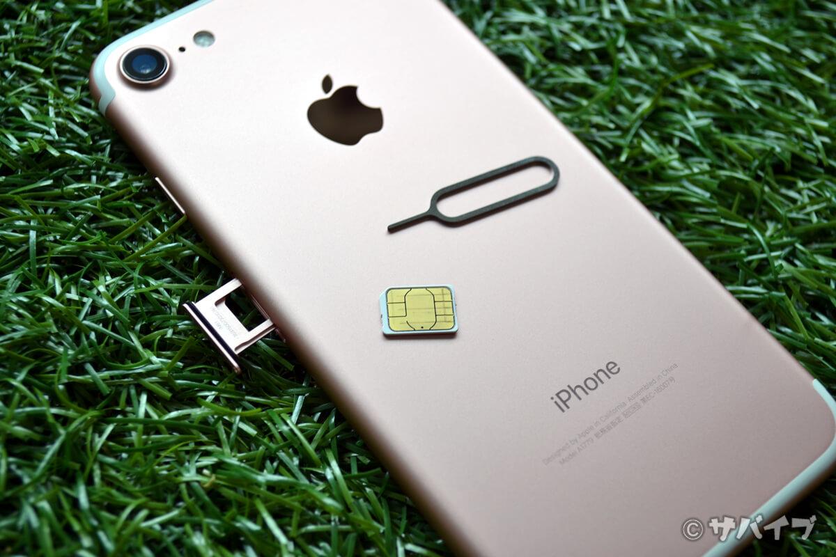 iPhone7とSIMカード