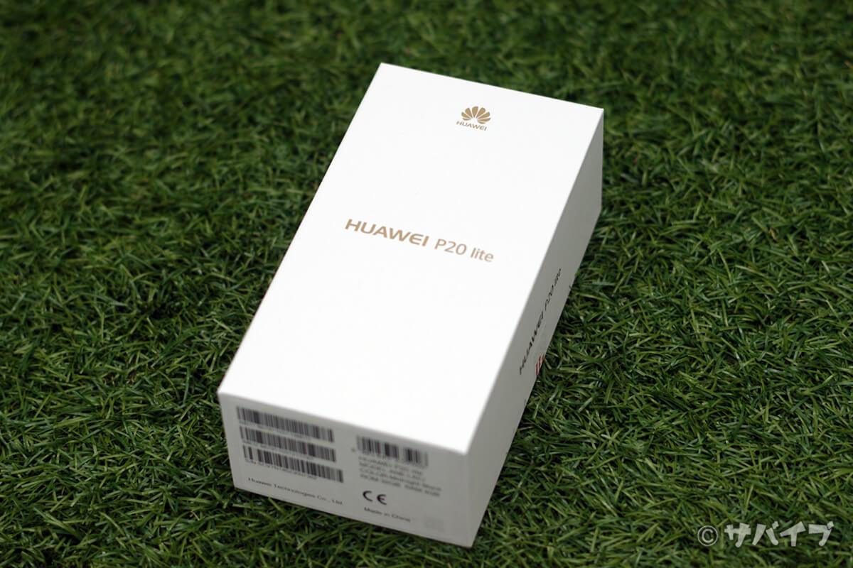 P20 liteの箱