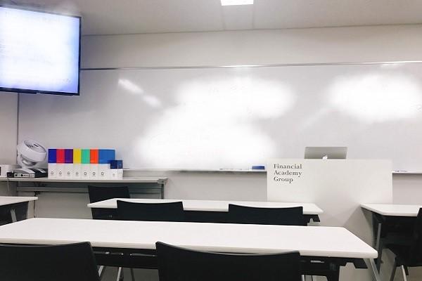 ファイナンシャルアカデミーの教室