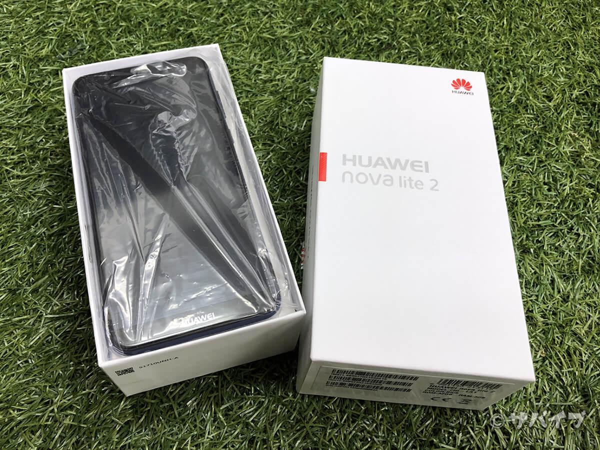 HUAWEI nova lite 2の本体と箱