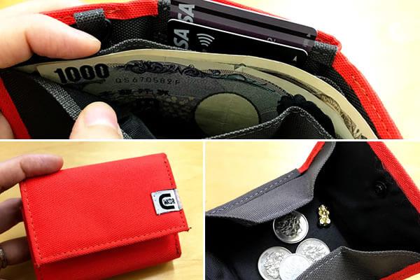なかじが愛用する小さい財布。カード2枚とお札、小銭が入る