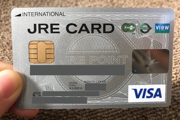 中島なかじのJRE CARD