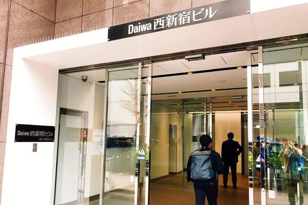 ファイナンシャルアカデミー新宿校は、Daiwa西新宿ビルの9階