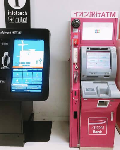 成田空港に設置されたイオン銀行のATM