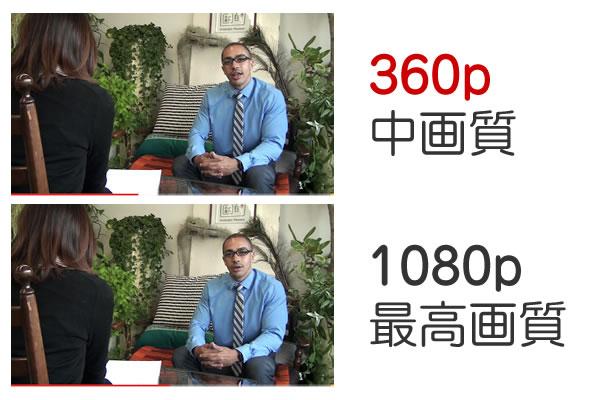 BIGLOBEモバイルのエンタメフリーオプションの画質の差
