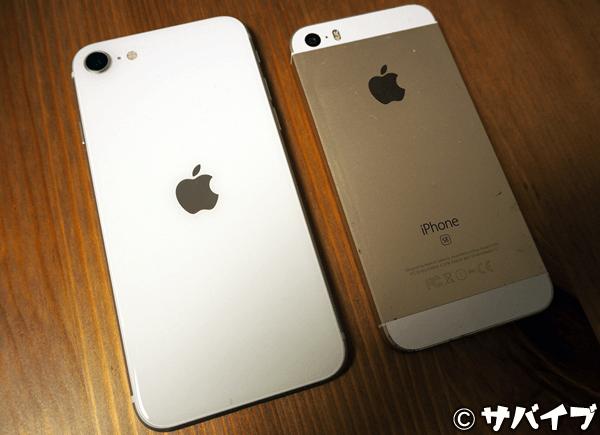 iPhone SE「第2世代」と「第1世代」のサイズ比較