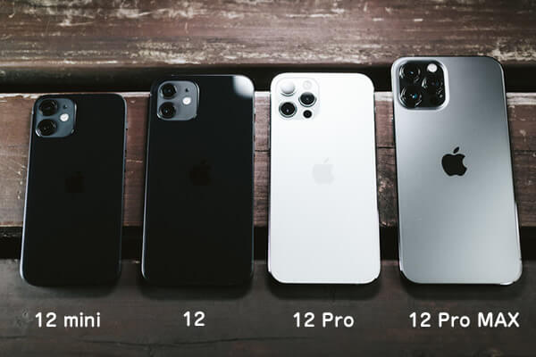 iPhone 12シリーズ(12 mini、12、12 Pro、12 Pro MAX)